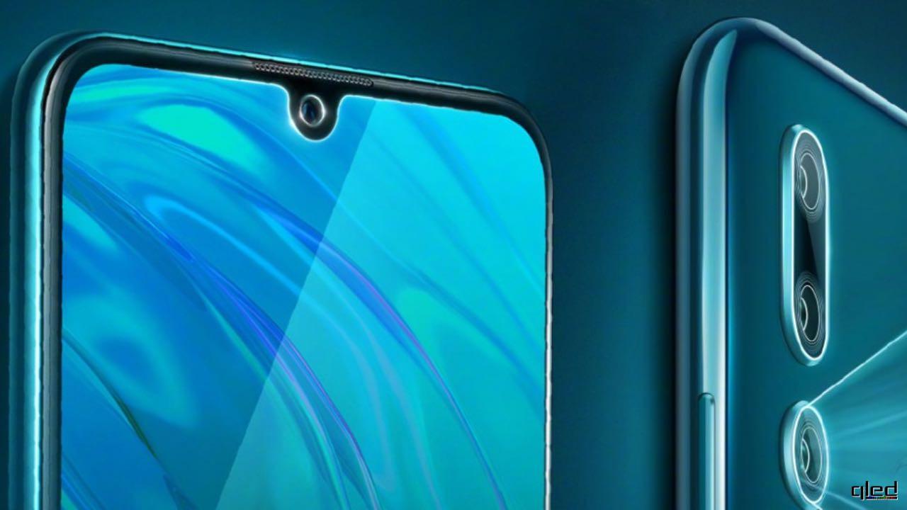 Рассекречен новый смартфон Huawei. Характеристики Huawei Maimang