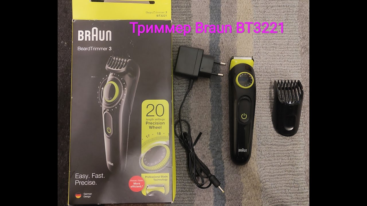 Видеообзор на триммер Braun BT3221