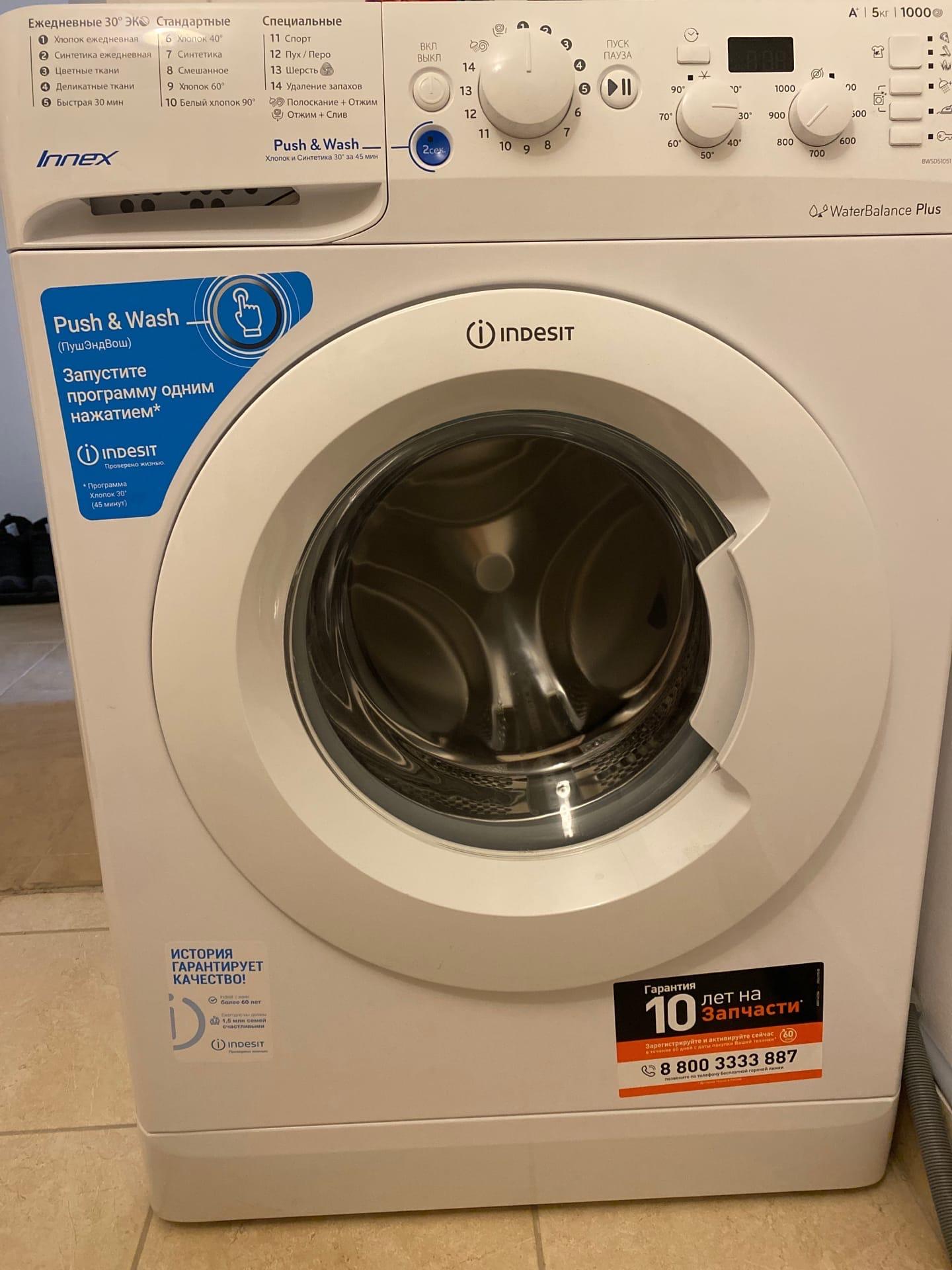 Обзор стиральной машины Indesit BWSD 51051