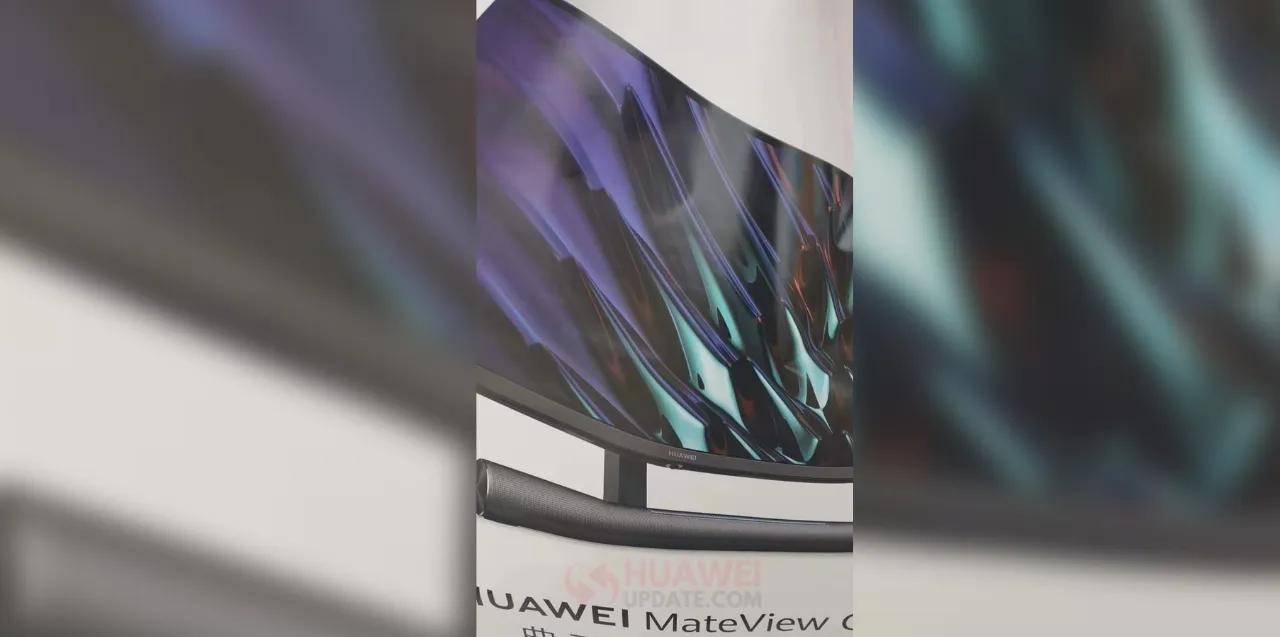 В сеть утекли детали изогнутого монитора Huawei. Дизайн и характеристики