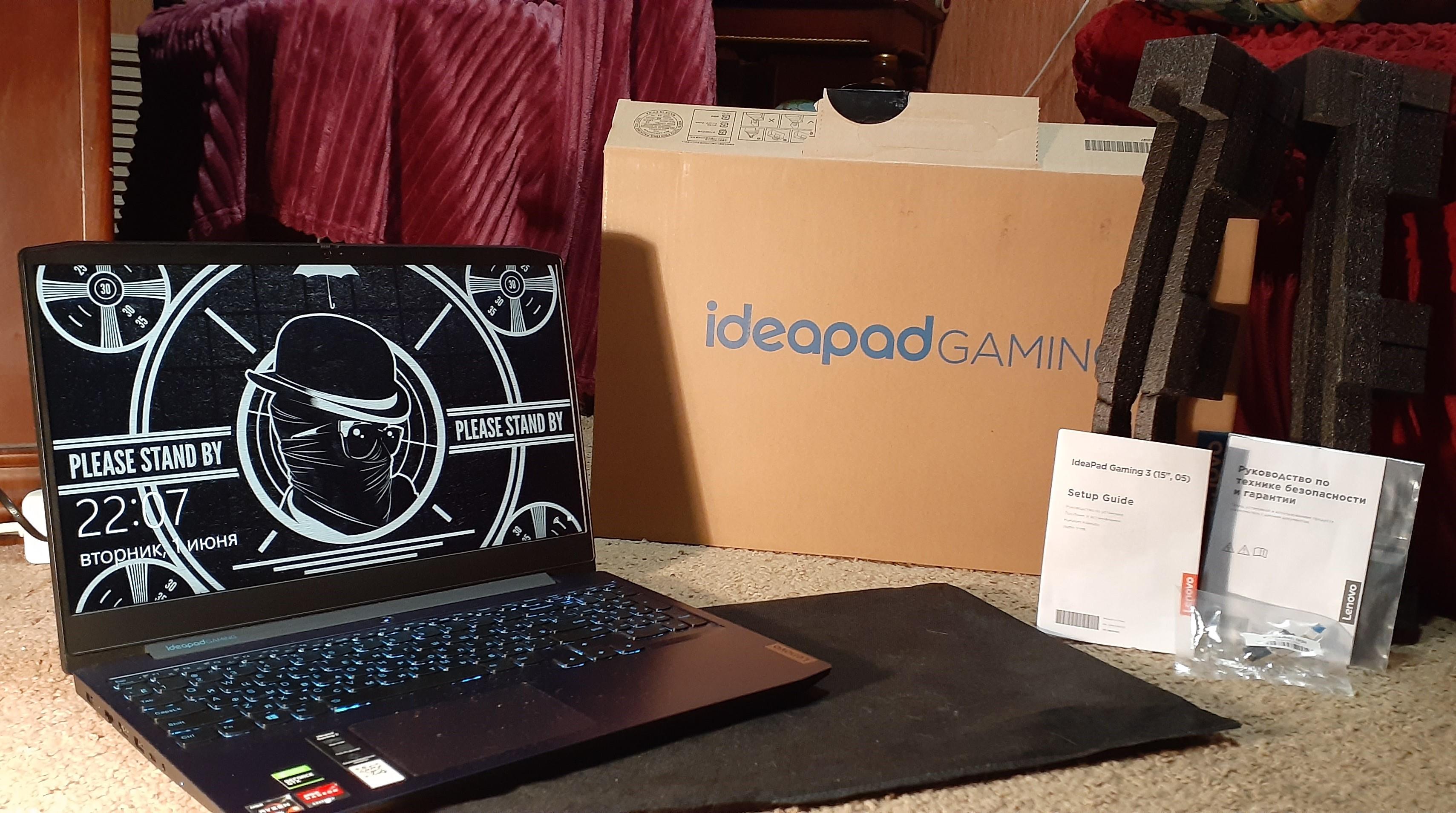 Обзор на игровой ноутбук Lenovo IdeaPad Gaming 3 15ARH05