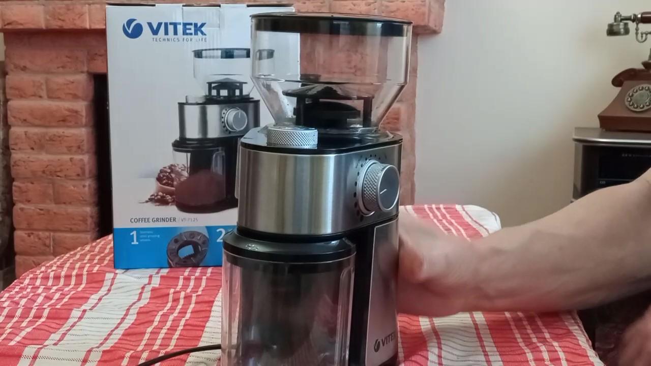 Обзор кофемолки VITEK VT-7125