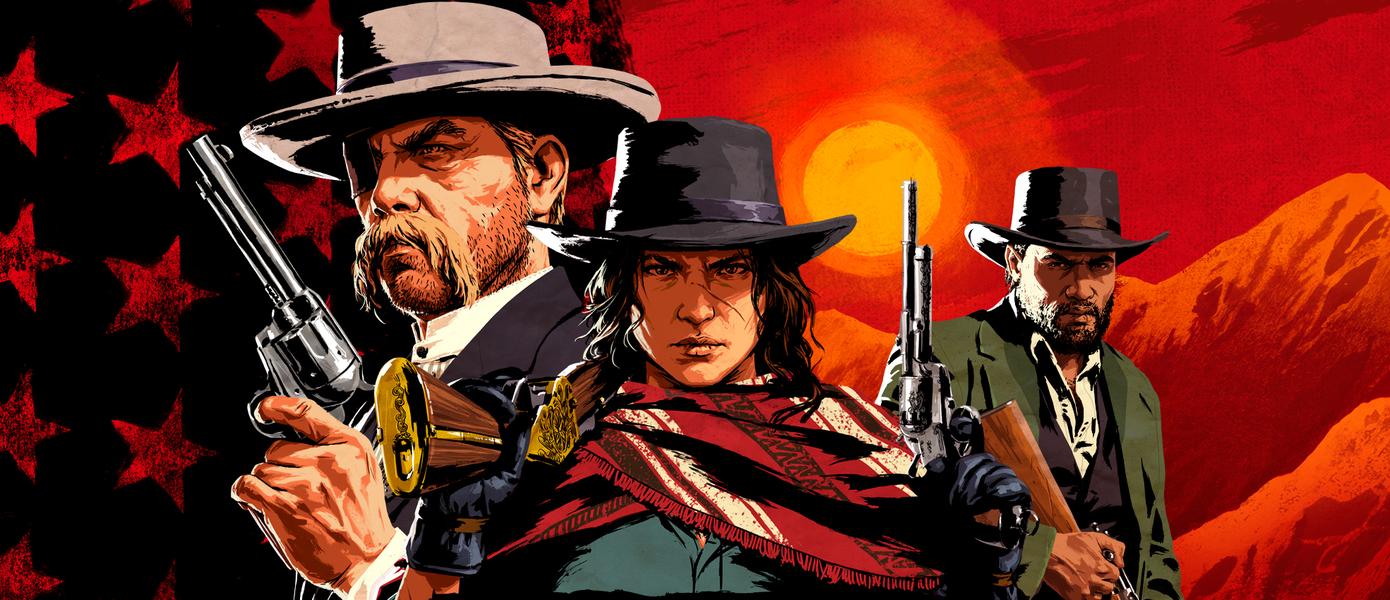 Какие игры попадут в каталог Xbox Game Pass в мае? Red Dead Online, Just Cause 4 и другие