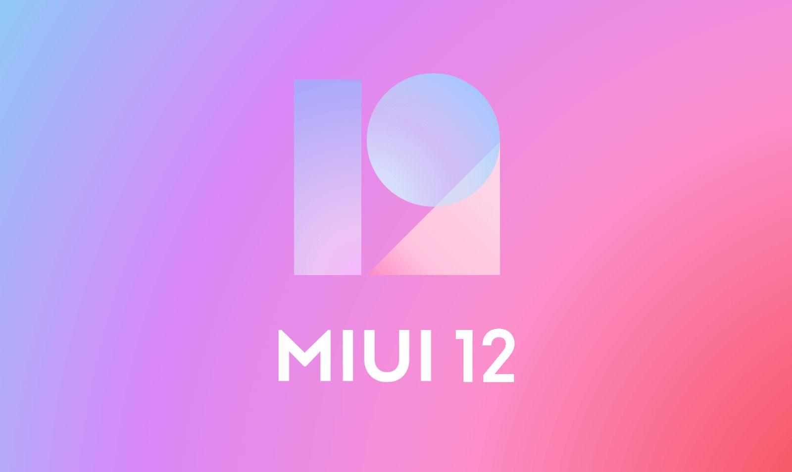 Последние новости об обновлении MIUI 12.5. Когда выйдет, какие телефоны получат, что изменится?