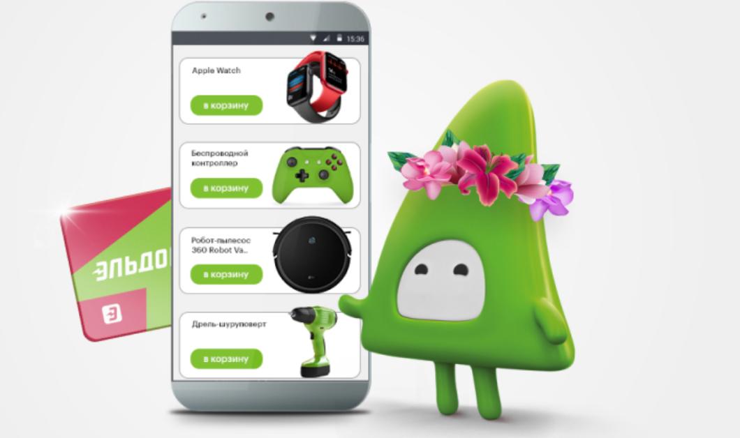 """""""Эльдорадо"""" дарит 500 бонусов за покупку в мобильном приложении! Акция уже стартовала — начни экономить прямо сейчас!"""