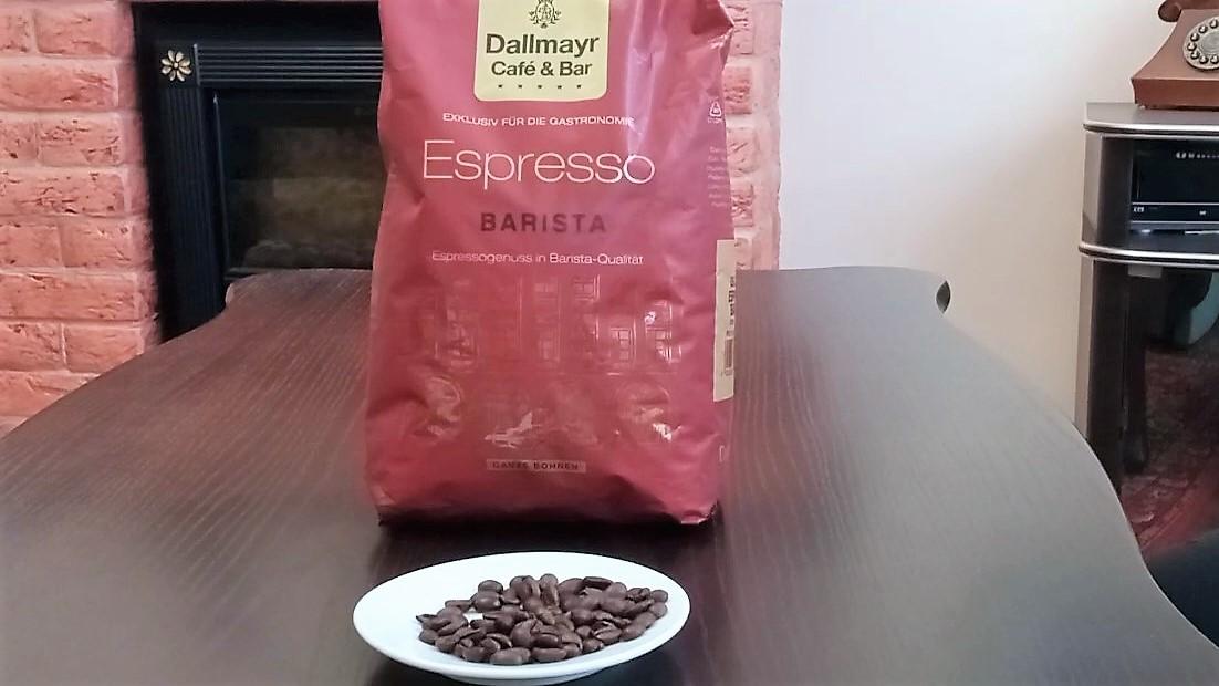 Обзор на кофе в зернах Dallmayr Espresso Barista.