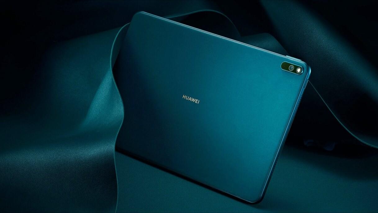 Huawei готовит презентацию 6 продуктов. Что и когда покажет китайский гигант?