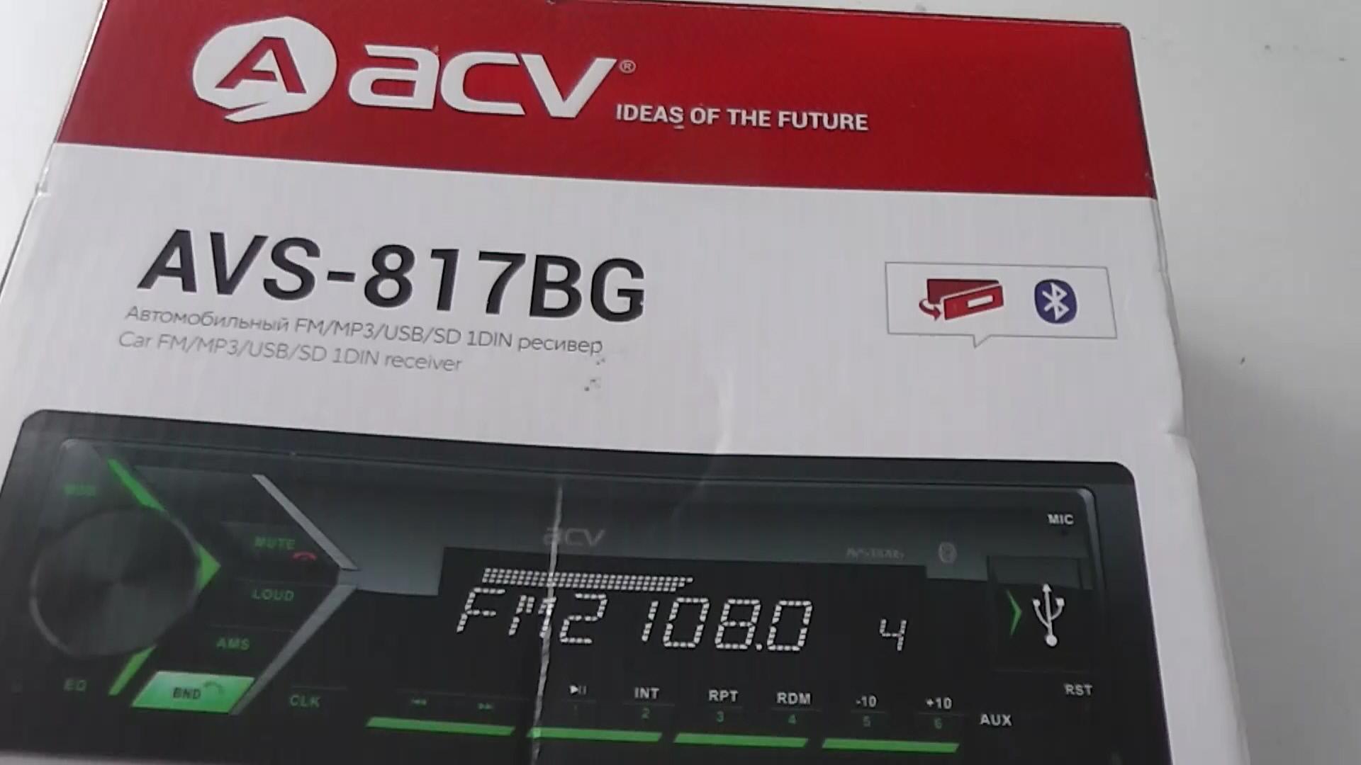 Обзор на автомобильный ресивер (автомагнитола) AVS-817BG