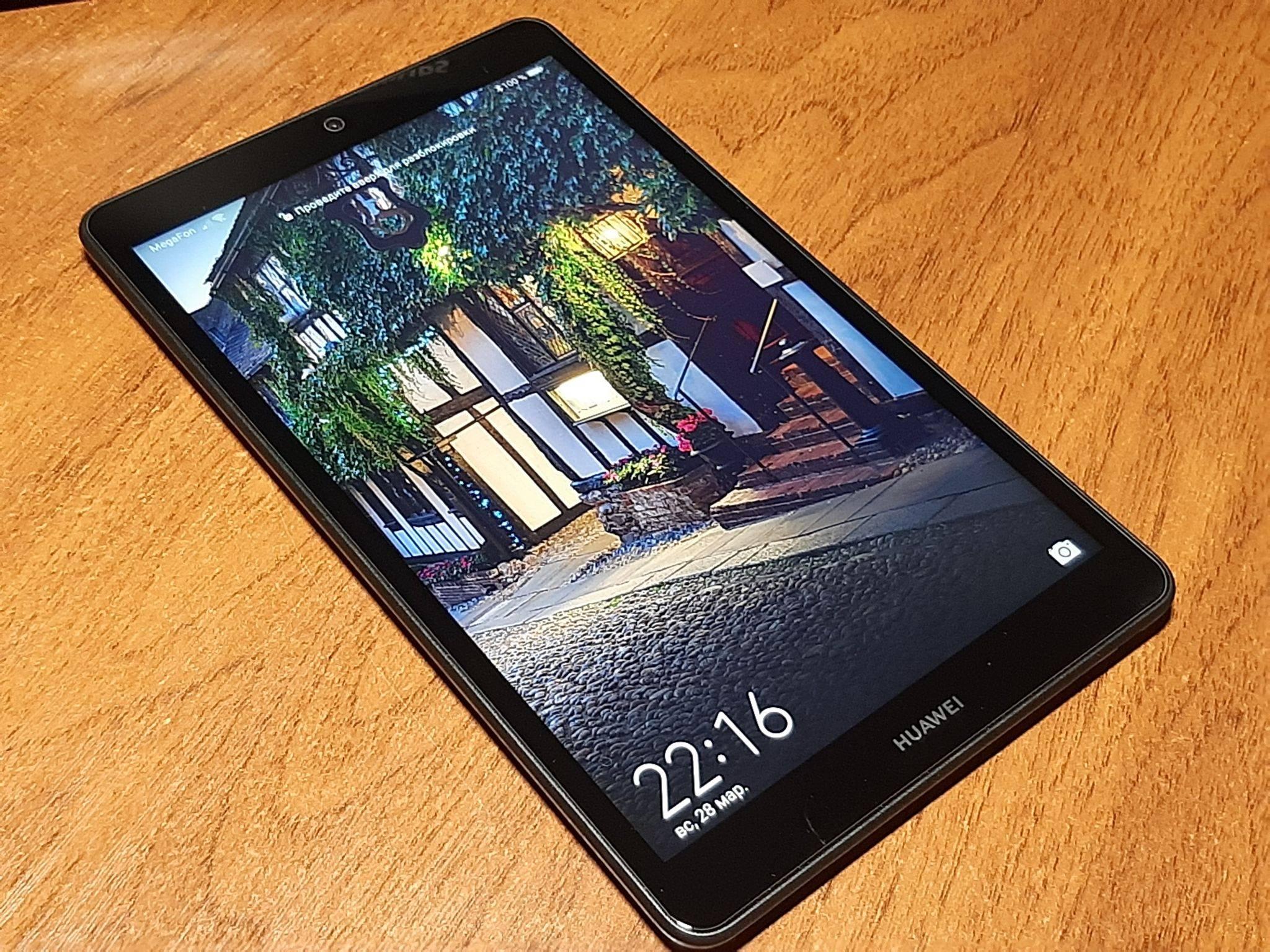 Лучший подарок ребенку на День рождения. Обзор на планшет Huawei MediaPad M5 Lite BAH2-L09 32GB Space Grey