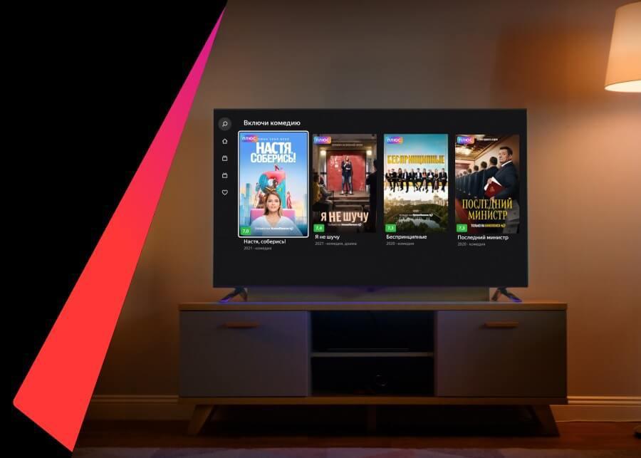 Есть вопрос. Стоит ли брать телевизоры на платформе «Яндекс»?