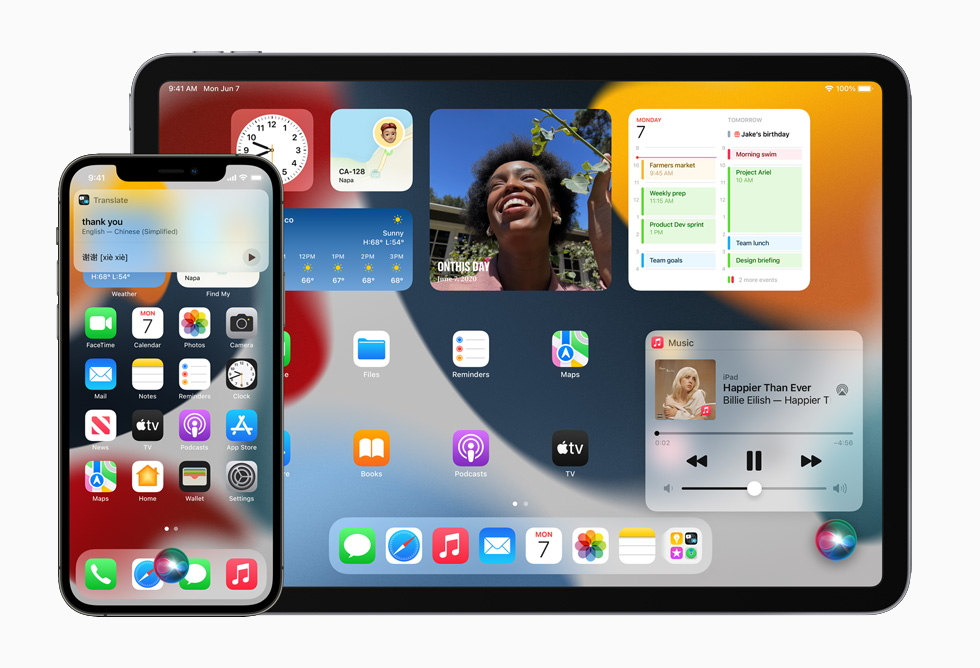 Apple представила облачный сервис iCloud+ с встроенным VPN