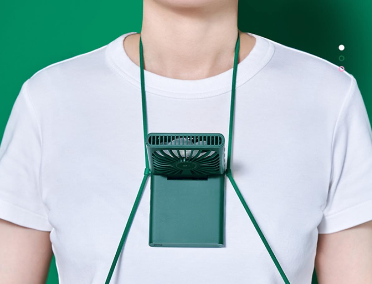 Xiaomi показала портативный вентилятор. Его можно носить с собой на шее