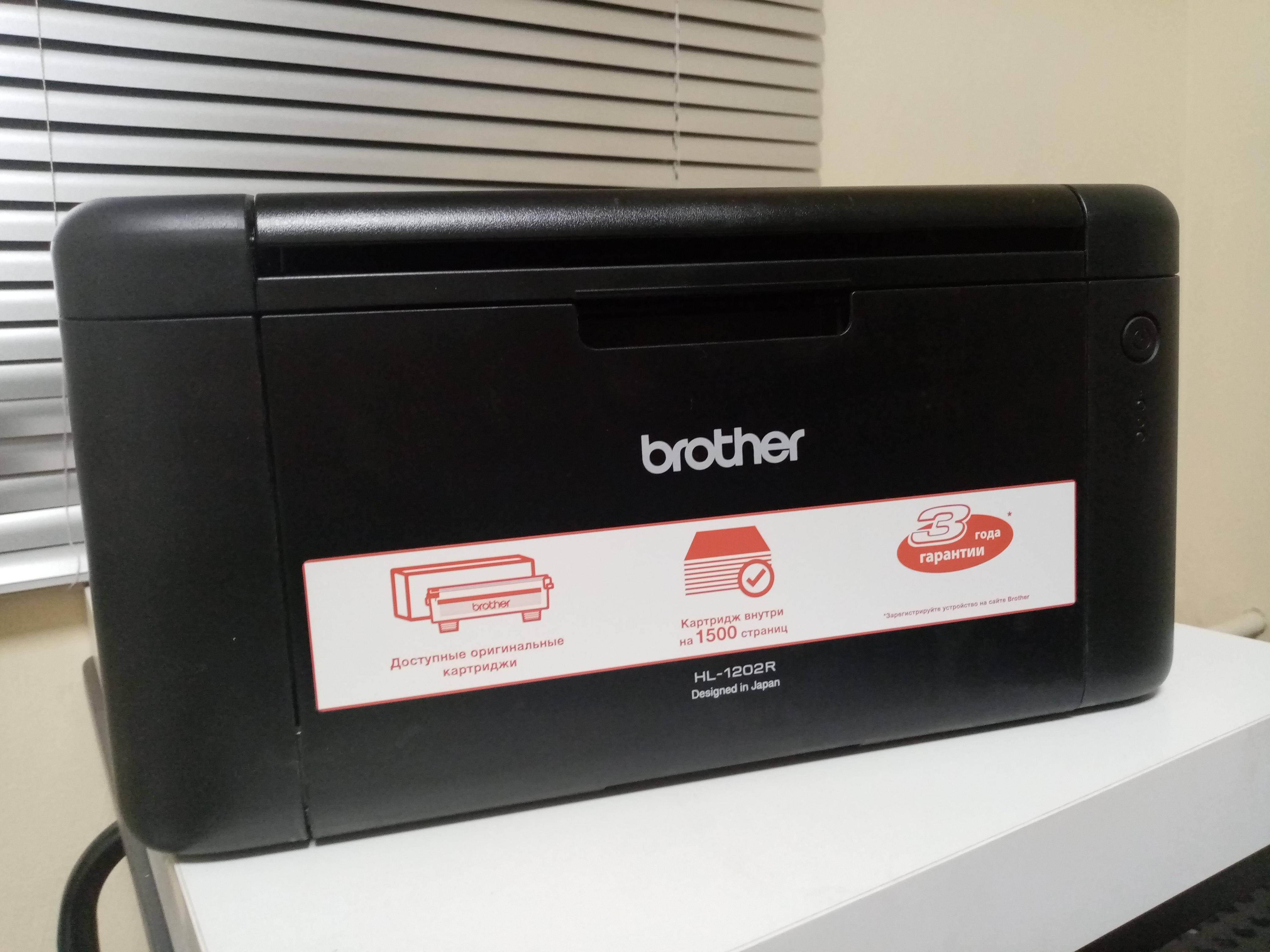 Обзор на монохромный лазерный принтер Brother HL-1202R