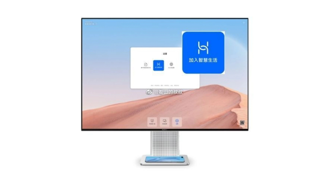 Huawei выпустит монитор специально для геймеров