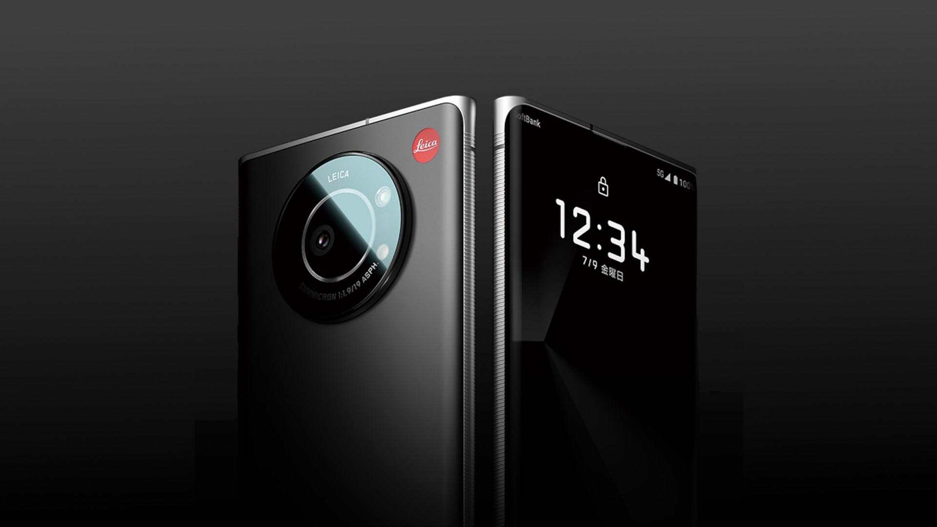 Известный производитель фотоаппаратов Leica показал первый свой смартфон. Характеристики Leitz Phone 1