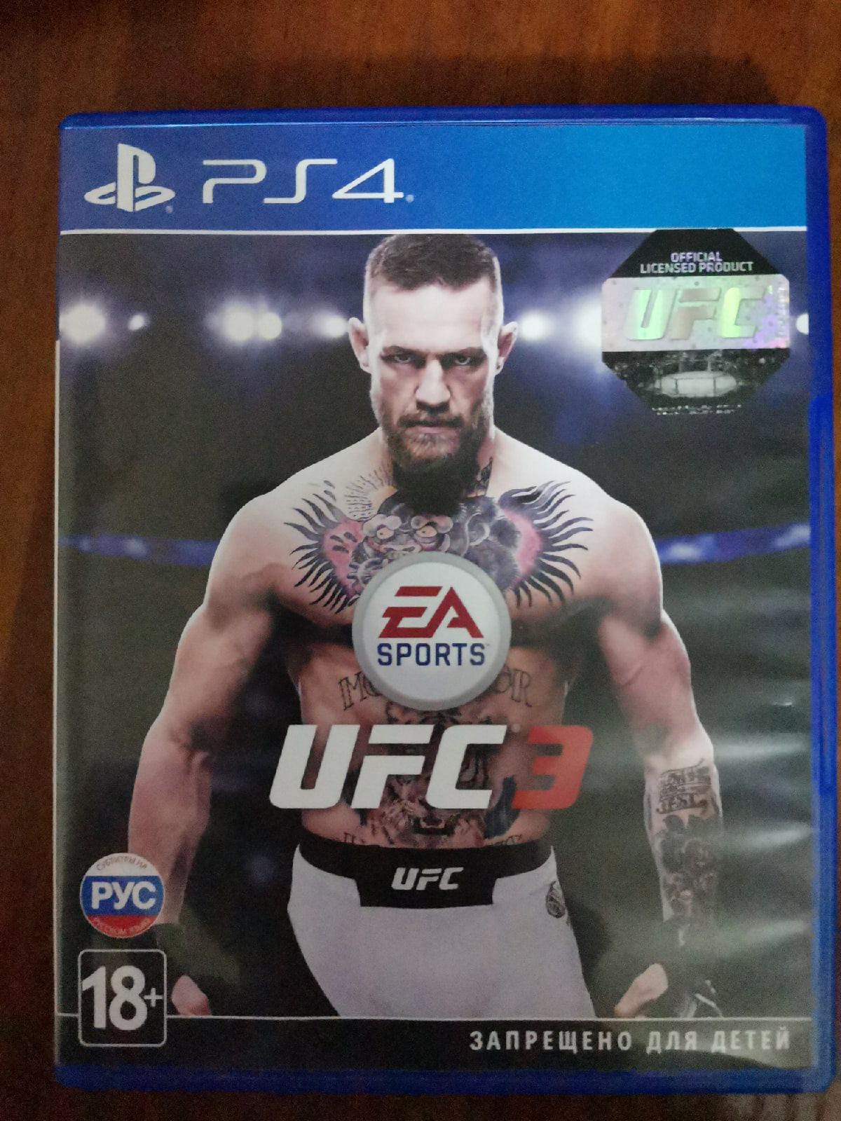 Обзор игры для PS4 EA UFC 3