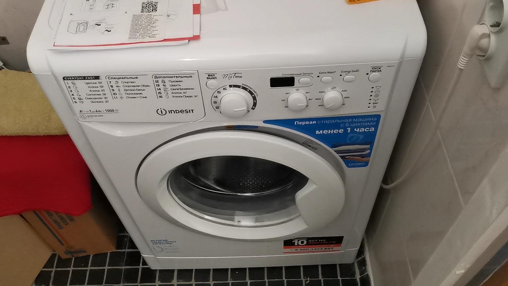 Видеообзор стиральной машины Indesit MSD 615
