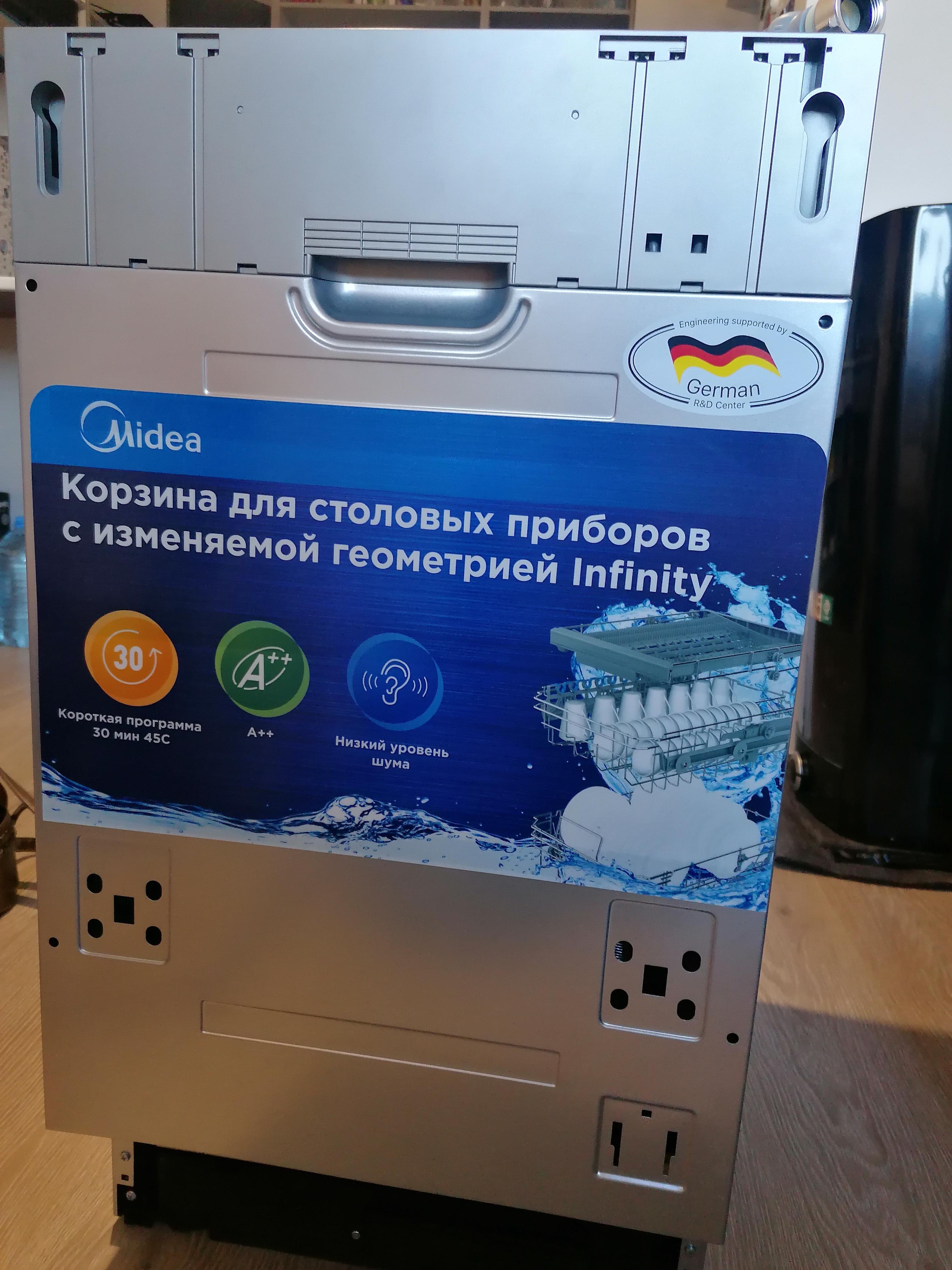 Обзор встраиваемой посудомоечной машины Midea MID45S110