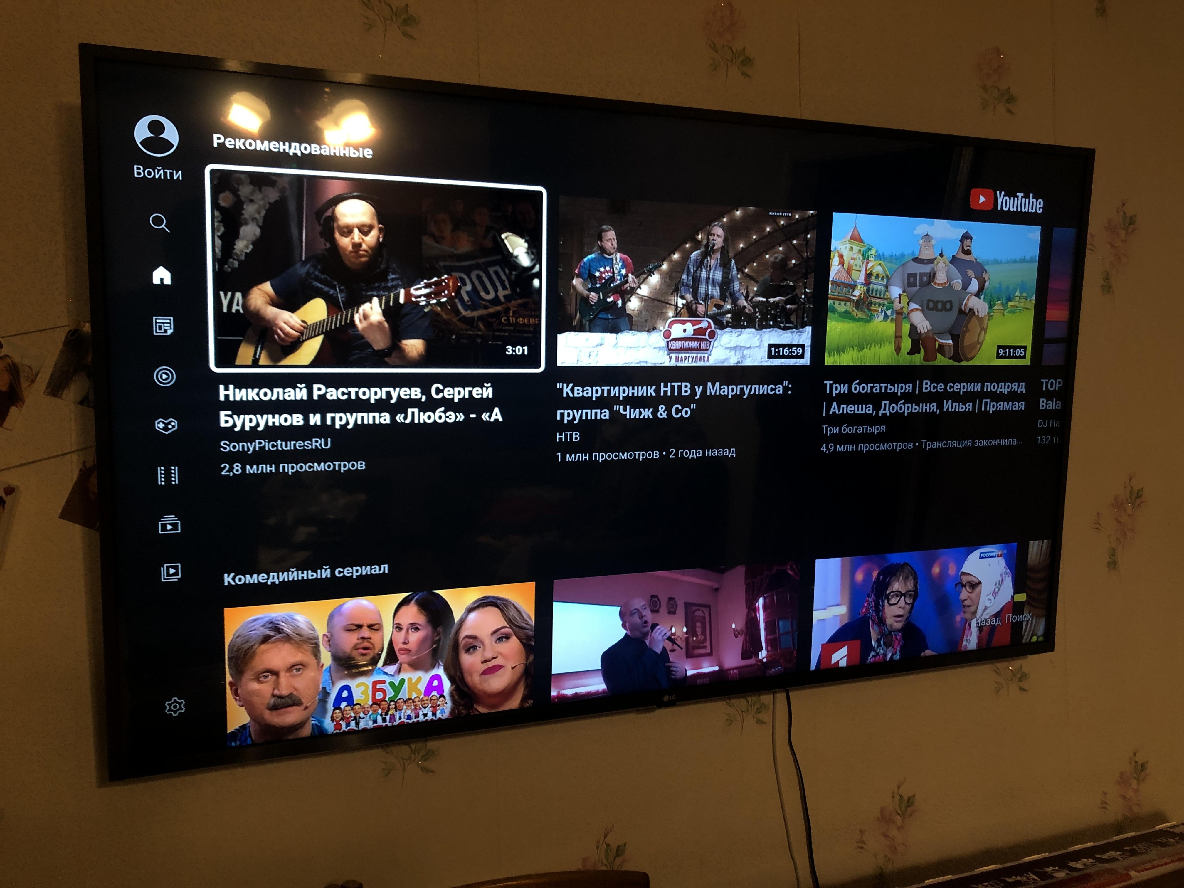 """Обзор на Ultra HD (4K) LED телевизор 65"""" LG 65UM7300PLB"""
